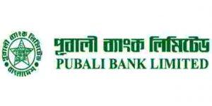 Pubali-Bank