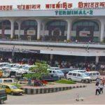Shahjalal International Airport