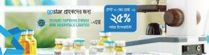 BRB Hospitals 25% discount