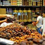 Business in Saudi Arabia