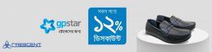 Crescent footwear 12% discount