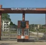 Patuakhali Science & IT University