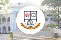 Jagannath_University