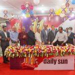 The Daily Sun 11th